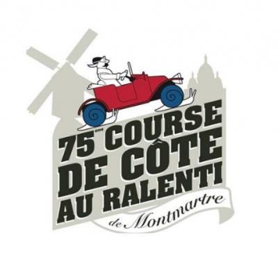 logo-course-de-cote-ralenti